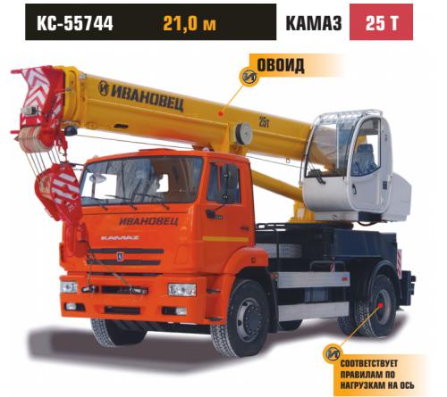 КАМАЗ-53605 (4х2) КС-55744